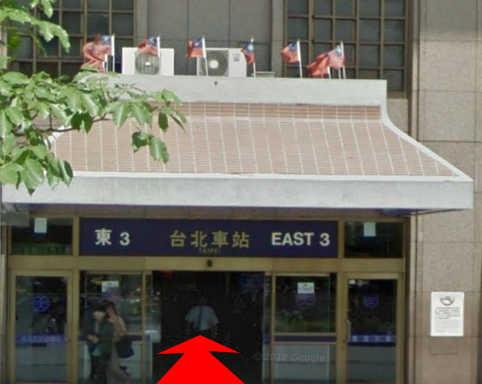 M8 exit
